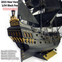 1/43 classic wooden sailing boat  Pirates of the Caribbean black pearl model kit
