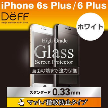 Deff x Asahi High Grade Matte LCD Glass Screen Protector for iPhone 6s Plus / 6 Plus (Full Front / 0.33mm / White)