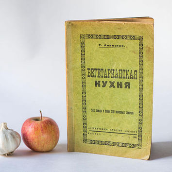 Antique Vegetarian Cookbook in Russian, 502 Vegetarian Dishes and 500 advices book gift, 1936 y recipes vegetarian meals vegetarian cuisine