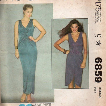 Retro Disco Style Sexy Dress McCall's 1970s Sewing Pattern Fitted Gathered Bodice Sleeveless Designer Fashion Evening Length Gown Bust 34