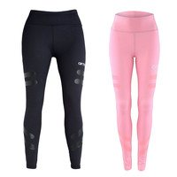 2017 New Women Summer Sporting Leggings Fitness Workout All Season Solid Quick Dry Sporting Women Gyms Bottom Pant Trousers