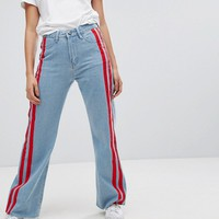 Boohoo Wide Leg Jean With Contrast Ribbon at asos.com