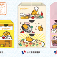 Sanrio Gudetama 7-11 Limited 3 Mini Plastic Storage Box Set