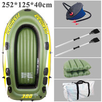 3 person 252*125*40cm pvc inflatable boat fishing raft boat PVC kayak rowing boat paddle oar pump seat cushion bag rubber dinghy - Free + Shipping
