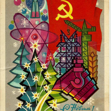 Postcard New Year, Vintage Russian Soviet Unused print 1973