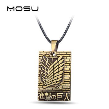 MOSU Anime Attack on Titan Bronze Metal Necklace Shingeki no Kyojin Cosplay Jewlery Wings of Liberty Pendant Accessories