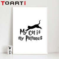 My Cat Is My Patronus Quote Wall Art Print Picture And Poster Harry Potter Canvas Painting Home Decoration For Kid Room No Frame