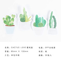 30 sheet Fresh Cactus Love Memo Pad Sticky Notes Stationery Papelaria Escolar School Supplies
