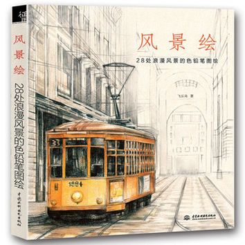 Chinese coloring pencil book for self -learner 28 Romantic landscape painting color pencil drawing art book , learn add color