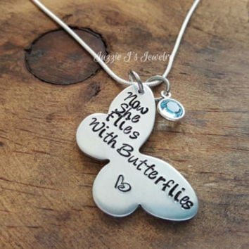 Now She Flies With Butterflies Personalized Butterfly Hand Stamped Necklace, Butterfly Pendant Memorial Necklace, In Memory of Necklace