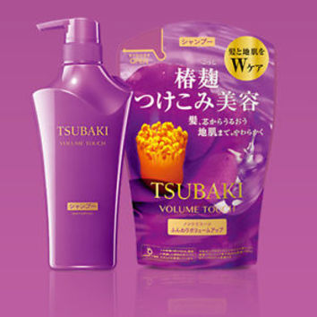 Shiseido NEW TSUBAKI Volume Touch shampoo, Treatment (Non-silicone), Conditioner