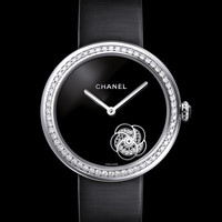 CHANEL - Watchmaking - MADEMOISELLE PRIVÉ CAMÉLIA watch - H3093