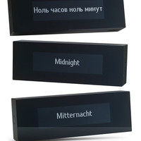 Verbarius Digital Word Clock