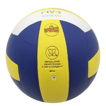 2016 New Arrival Unisex Official Weight and Size 5 PU Volleyball Indoor & Outdoor Training ball Match volleyball MVB2200