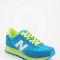 New Balance 501 Ballistic Colorblock Running Sneaker