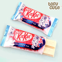 Buy Japanese Kit Kat Vanilla Ice Cream - Set of 2 at Tofu Cute