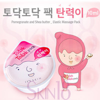 It's Skin Todak Todak Pack Elasticity (Wash off Mask) with Pomegranate & Shea Butter