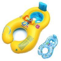 inflatable swim ring seat children's inflatable swim pool floats for adults and baby kids floating boat baby float