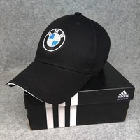 Professional Cotton Cars Gifts Hats [11884731667]
