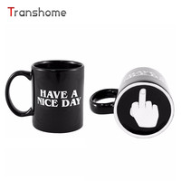 Creative Have a Nice Day Ceramic Coffee Mug Funny Middle Finger Cups And Mugs For Coffee Tea Milk Novelty Gifts 350ml Transhome