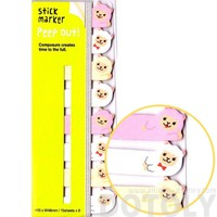 Alpaca Lamb Llama Shaped Peep Out Memo Post-it Sticky Tabs | Animal Themed Stationery