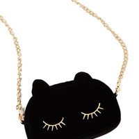 Black Cute Cat Shaped Embroidery Eyelash Crossbody Chain Bag