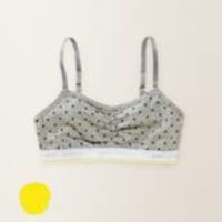 Aerie for Yellowberry | Aerie for American Eagle