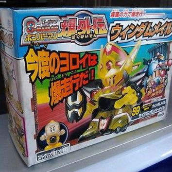 Takara Super Battle B-Daman Bomberman No 59 Plastic Model Kit Figure