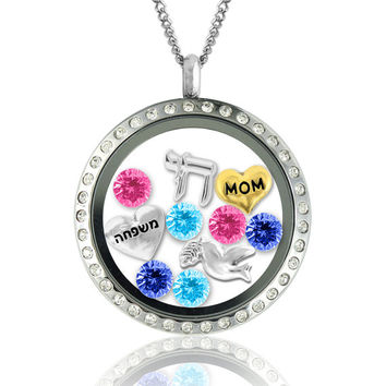 Jewish Jewelry - Floating Charms Lockets - Beautiful Judaica Gifts - Mazel tov and Good Luck Judaica Jewelry