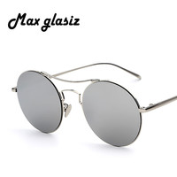 Metal retro round frame sunglasses 2016 Hisper fashion face 5 color reflective sunglass women mirror Couple men eyewear