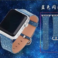 Luxury Glittery Bling Leather Watch Band for Apple Watch 38/42mm iwatch Strap