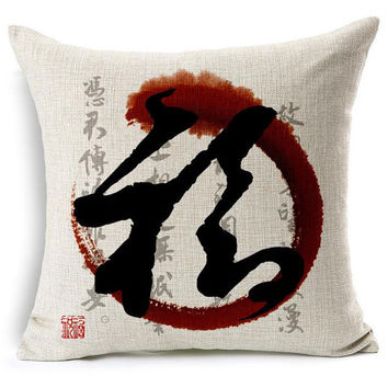 "Decorative throw pillows,Watercolor chinese symbol ""Happiness"" throw pillow covers,pillow case.18x18 pillow cover,sofa cushion cover,#pc014"