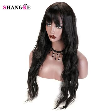 SHANGKE Long  Wavy Hairstyle Wigs for  Women Synthetic High Temperature Fiber Wigs