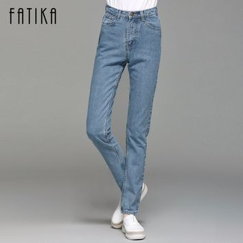 FATIKA Spring New Jeans Women High Cowboy Harem Pants Vintage Cowboy Full Length Pants Loose Cowboy Denim Pants