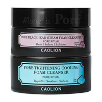 Hot & Cool Pore Foam Cleansing Duo - Caolion | Sephora