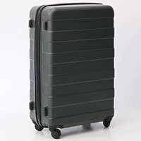 [Special Price] Hard Carry Travel Suitcase 72L