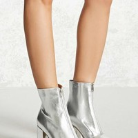 Metallic Faux Leather Boots