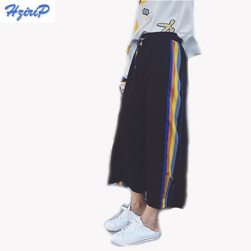 2016 New Fashion Women Loose Pants Casual Women Wide Leg Pants Stripe Splicing Female Trousers Loose Elastic Waist Pantyhose