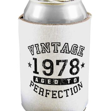 40th Birthday Vintage Birth Year 1978 Can / Bottle Insulator Coolers by TooLoud