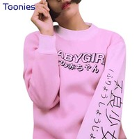 Harajuku Kawaii Letters Printed Sweatshirt Women Long Sleeved Sudaderas Mujer 2018 Cute Pullover Womens Hoodies Sweatshirts