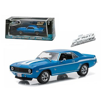 BrianThe Fast and The Furious-2 Fast 2 Furious 1:43 Diecast Model Car
