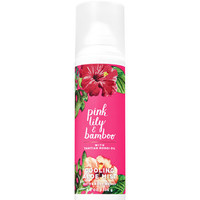 PINK LILY & BAMBOOCooling Aloe Mist