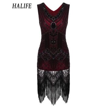 HALIFE Women 1920s Gatsby Dress Beading V Neck Vintage Tassel Stripe Sequin Draped Flapper Dress Summer Autumn Party Dresses 910