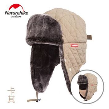 Brand Naturehike Winter Ear protection warm Cap Camping hiking Sports Fleece Hat with mask  man and women Lei feng cap