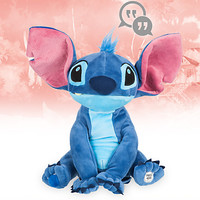Disney Animators' Collection Interactive Stitch Plush - 11''