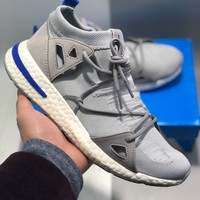 NAKED x ADIDAS ARKYN Adidas Arkyn Boost Cheap Women's and men's Adidas Sports shoes