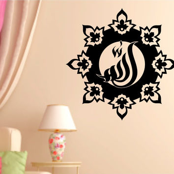 Allah Symbol Words Quotes Vinyl Wall Decal Sticker Art Graphic