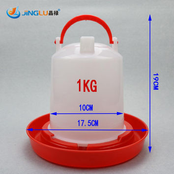 1 Kg Quail Drinking Cups Chicken Birds Pheasant Feeders Waterer Automatic Drinking Tool Farm Tools Pigeon Waterers