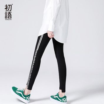 Women's Slim Fit Side-Striped Solid Color Elastic Waist Pants