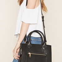 Structured Faux Leather Satchel | Forever 21 - 1000176185